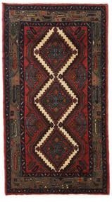 Hamadan Tapis 83X140 D'orient Fait Main Noir/Rouge Foncé (Laine, Perse/Iran)