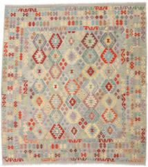 Kilim Afghan Old Style Tapis 263X291 D'orient Tissé À La Main Gris Clair/Beige Foncé Grand (Laine, Afghanistan)