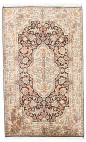 Cachemire Pure Soie Tapis 78X127 D'orient Fait Main Beige/Marron Clair (Soie, Inde)