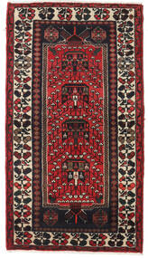 Hamadan Tapis 80X145 D'orient Fait Main Noir/Beige (Laine, Perse/Iran)