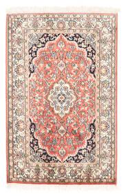 Cachemire Pure Soie Tapis 63X97 D'orient Fait Main Beige/Beige Foncé (Soie, Inde)