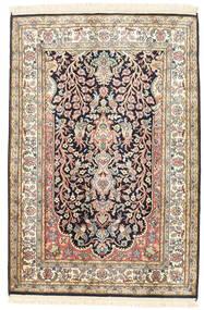 Cachemire Pure Soie Tapis 81X120 D'orient Fait Main Beige/Gris Foncé (Soie, Inde)