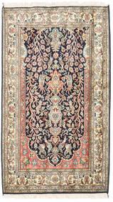 Cachemire Pure Soie Tapis 83X126 D'orient Fait Main Beige/Violet Foncé (Soie, Inde)