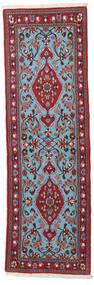 Ghom Kork/Soie Tapis 64X204 D'orient Fait Main Tapis Couloir Rouge Foncé/Marron Foncé (Laine/Soie, Perse/Iran)