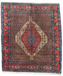 Senneh Tapis 136X157 D'orient Fait Main Marron Foncé/Rouge Foncé (Laine, Perse/Iran)