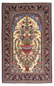 Ghom Kork/Soie Tapis 133X211 D'orient Fait Main Marron Foncé/Beige (Laine/Soie, Perse/Iran)