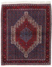 Senneh Tapis 130X154 D'orient Fait Main Rouge Foncé/Noir (Laine, Perse/Iran)