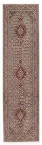 Tabriz 50 Raj Sherkat Farsh Tapis 80X300 D'orient Fait Main Tapis Couloir Rouge Foncé/Gris Clair (Laine/Soie, Perse/Iran)