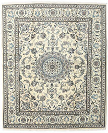 Naïn Tapis 200X245 D'orient Fait Main Beige/Gris Foncé/Gris Clair (Laine, Perse/Iran)