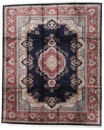 Cachemire Art. Soie Tapis 246X300 D'orient Fait Main Noir/Gris Clair ( Inde)