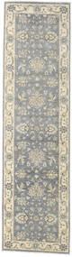 Ziegler Ariana Tapis 79X295 D'orient Fait Main Tapis Couloir Gris Clair/Gris Foncé (Laine, Afghanistan)