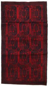 Baloutche Tapis 100X200 D'orient Fait Main Rouge Foncé (Laine, Afghanistan)