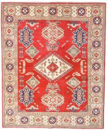 Kazak Tapis 157X192 D'orient Fait Main Rouge/Beige (Laine, Afghanistan)