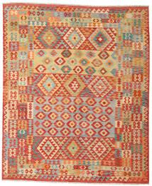 Kilim Afghan Old Style Tapis 245X295 D'orient Tissé À La Main Rouge/Beige Foncé (Laine, Afghanistan)