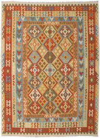 Kilim Afghan Old Style Tapis 260X348 D'orient Tissé À La Main Beige Foncé/Marron Clair Grand (Laine, Afghanistan)