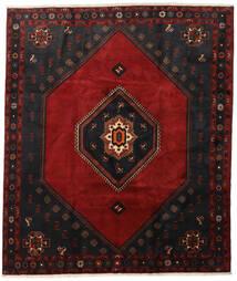 Kelardasht Tapis 255X302 D'orient Fait Main Noir/Rouge Foncé Grand (Laine, Perse/Iran)