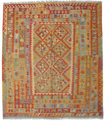 Kilim Afghan Old Style Tapis 250X290 D'orient Tissé À La Main Marron Clair/Orange Grand (Laine, Afghanistan)