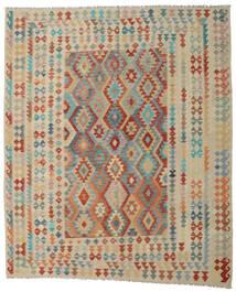 Kilim Afghan Old Style Tapis 254X301 D'orient Tissé À La Main Gris Clair/Rouge Foncé Grand (Laine, Afghanistan)