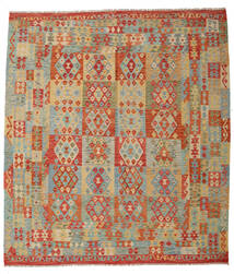Kilim Afghan Old Style Tapis 265X298 D'orient Tissé À La Main Gris Clair/Beige Foncé Grand (Laine, Afghanistan)