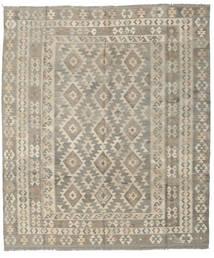 Kilim Afghan Old Style Tapis 256X292 D'orient Tissé À La Main Gris Clair/Vert Olive Grand (Laine, Afghanistan)