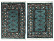 Pakistan Boukhara 2Ply Tapis 66X88 D'orient Fait Main Vert Foncé/Turquoise Foncé (Laine, Pakistan)