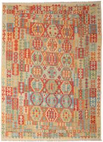 Kilim Afghan Old Style Tapis 250X346 D'orient Tissé À La Main Beige Foncé/Vert Clair Grand (Laine, Afghanistan)
