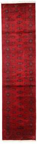 Pakistan Boukhara 2Ply Tapis 78X311 D'orient Fait Main Tapis Couloir Rouge/Rouge Foncé (Laine, Pakistan)