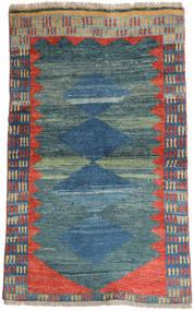 Gabbeh Rustic Tapis 93X153 Moderne Fait Main Bleu Foncé/Bleu (Laine, Perse/Iran)