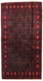 Baloutche Tapis 110X200 D'orient Fait Main Rouge Foncé (Laine, Perse/Iran)