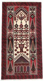 Baloutche Tapis 95X175 D'orient Fait Main Rouge Foncé/Marron Foncé (Laine, Perse/Iran)