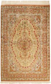 Ghom Soie Tapis 102X152 D'orient Fait Main Beige Foncé/Marron Clair/Marron (Soie, Perse/Iran)