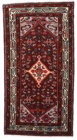 Hamadan Tapis 80X151 D'orient Fait Main Rouge Foncé (Laine, Perse/Iran)