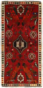 Ghashghaï Tapis 85X170 D'orient Fait Main Tapis Couloir Rouge Foncé/Rouille/Rouge (Laine, Perse/Iran)