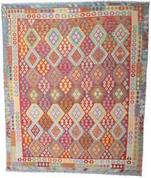Kilim Afghan Old Style Tapis 258X310 D'orient Tissé À La Main Rouille/Rouge/Gris Clair Grand (Laine, Afghanistan)