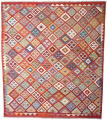 Kilim Afghan Old Style Tapis 250X288 D'orient Tissé À La Main Rouge Foncé/Rouille/Rouge Grand (Laine, Afghanistan)