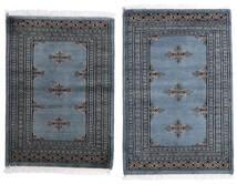 Pakistan Boukhara 2Ply Tapis 62X95 D'orient Fait Main Gris Foncé/Bleu (Laine, Pakistan)