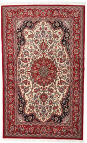 Ghom Kork/Soie Tapis 127X205 D'orient Fait Main Marron Foncé/Beige (Laine/Soie, Perse/Iran)