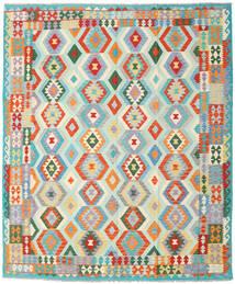 Kilim Afghan Old Style Tapis 250X301 D'orient Tissé À La Main Gris Clair/Bleu Turquoise Grand (Laine, Afghanistan)