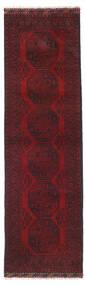 Afghan Tapis 71X244 D'orient Fait Main Tapis Couloir Rouge Foncé/Noir (Laine, Afghanistan)