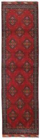 Afghan Tapis 84X298 D'orient Fait Main Tapis Couloir Rouge Foncé/Noir (Laine, Afghanistan)