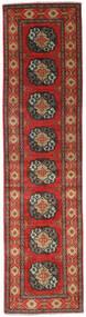 Afghan Tapis 78X304 D'orient Fait Main Tapis Couloir Gris Foncé/Rouille/Rouge (Laine, Afghanistan)