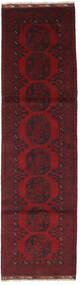 Afghan Tapis 85X305 D'orient Fait Main Tapis Couloir Rouge Foncé/Marron Foncé (Laine, Afghanistan)