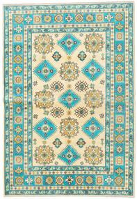 Kazak Tapis 172X248 D'orient Fait Main Beige/Beige Foncé (Laine, Afghanistan)
