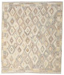 Kilim Afghan Old Style Tapis 257X301 D'orient Tissé À La Main Gris Clair/Beige Grand (Laine, Afghanistan)