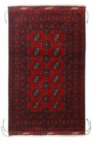 Afghan Tapis 77X124 D'orient Fait Main Rouge Foncé/Marron Foncé (Laine, Afghanistan)