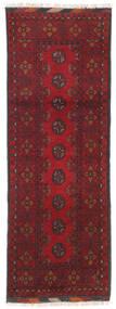 Afghan Tapis 58X169 D'orient Fait Main Tapis Couloir Rouge Foncé/Marron Foncé (Laine, Afghanistan)
