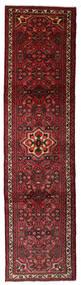 Hamadan Tapis 76X296 D'orient Fait Main Tapis Couloir Rouge Foncé (Laine, Perse/Iran)