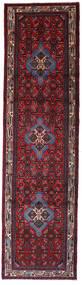 Hamadan Tapis 78X290 D'orient Fait Main Tapis Couloir (Laine, Perse/Iran)