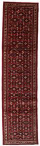 Hamadan Tapis 72X292 D'orient Fait Main Tapis Couloir (Laine, Perse/Iran)