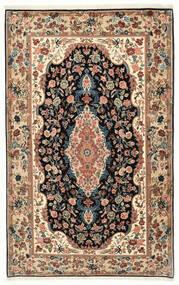 Ilam Sherkat Farsh Soie Tapis 139X210 D'orient Fait Main Beige/Marron Foncé (Laine/Soie, Perse/Iran)
